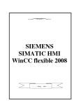 SIEMENS SIMATIC HMI WinCC flexible 2008