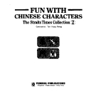 Fun With Chinese Characters -