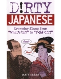 dirty japanese everyday slang - part 1
