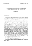 "Báo cáo toán học: ""A Radon-Nikodym theorem for positive linear functionals on *-algebras """