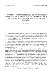 """Báo cáo toán học: """"A spectral characterization of monotonicity properties of normal linear operators with an aplication to nonlinear telegraph equation """""""