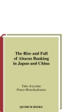 The Rise and Fall of Abacus Banking in Japan and China phần 1
