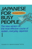 JAPANESE FOR BUSY PEOPLE I - part 1