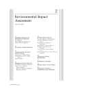 Environmental engineers handbook - Chapter 2