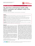 "báo cáo hóa học:""   The short form endometriosis health profile (EHP-5): translation and validation study of the Iranian version"""
