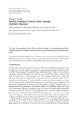 "Báo cáo hóa học: "" Research Article Stability Problem of Ulam for Euler-Lagrange Quadratic Mappings"""