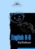 English K-6 Syllabus
