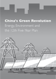 China's Green Revolution