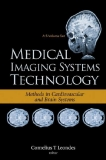 MEDICAL IMAGING SYSTEMS TECHNOLOGY A 5-Volume Set
