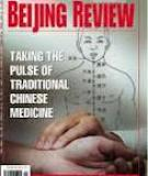 """Traditional Chinese Medicine Could Make""""Health for One"""" True.ContentsAbbreviations Summary"""