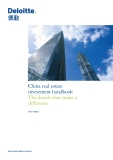 China real estate  investment handbook: The details that make a  difference 2010