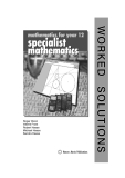 Specialist mathematics