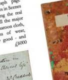 Taking Stock and Making Hay:   Archival Collections Assessment