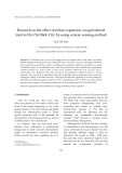 """Báo cáo """"  Research on the effect of urban expansion on agricultural  land in Ho Chi Minh City by using remote sensing method  """""""