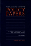 Damascus Courts the West: Syrian Politics, 1989-1991 (Policy Papers, No. 26)