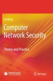 Jie WangComputer Network SecurityTheory and Practice