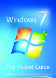 Windows 7 Pocket Guide