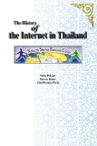 THE HISTORY OF THE INTERNET IN THAILAND