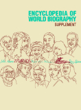 ENCYCLOPEDIA OF WORLD BIOGRAPHY SUPPLEMENT 26