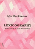 Lexicography A Dictionary of Basic  Terminology