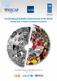Accelerating Equitable Achievement of the MDGs  Closing Gaps in Health and Nutrition Outcomes