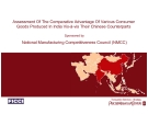 Assessment Of The Comparative Advantage Of Various Consumer  Goods Produced In India Vis-à-vis Their Chinese Counterparts