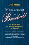 The Official Rules for Winning Management in Any Field