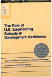 the role of u s engineering schools in development assistance