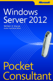 Windows Serverо 2012