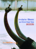 India's Best e-Contents 2005