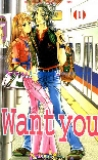 WANT YOU - TẬP 01