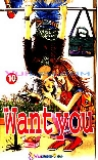 WANT YOU - TẬP 10
