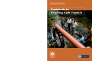 Guidebook to Financing CDM Projects