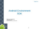 Android Environment SDK