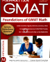 Manhattan GMAT Guide Foudations Of GMAT Math